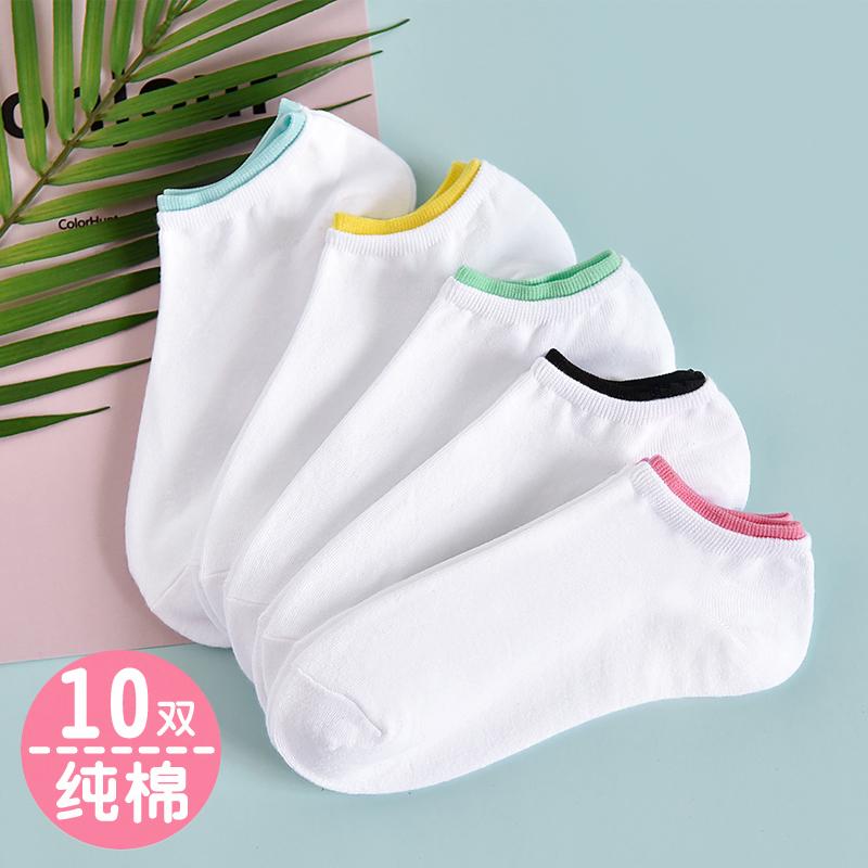 10双装袜子女短袜夏季纯棉韩国浅口可爱薄款低帮白色学生袜船袜潮图片