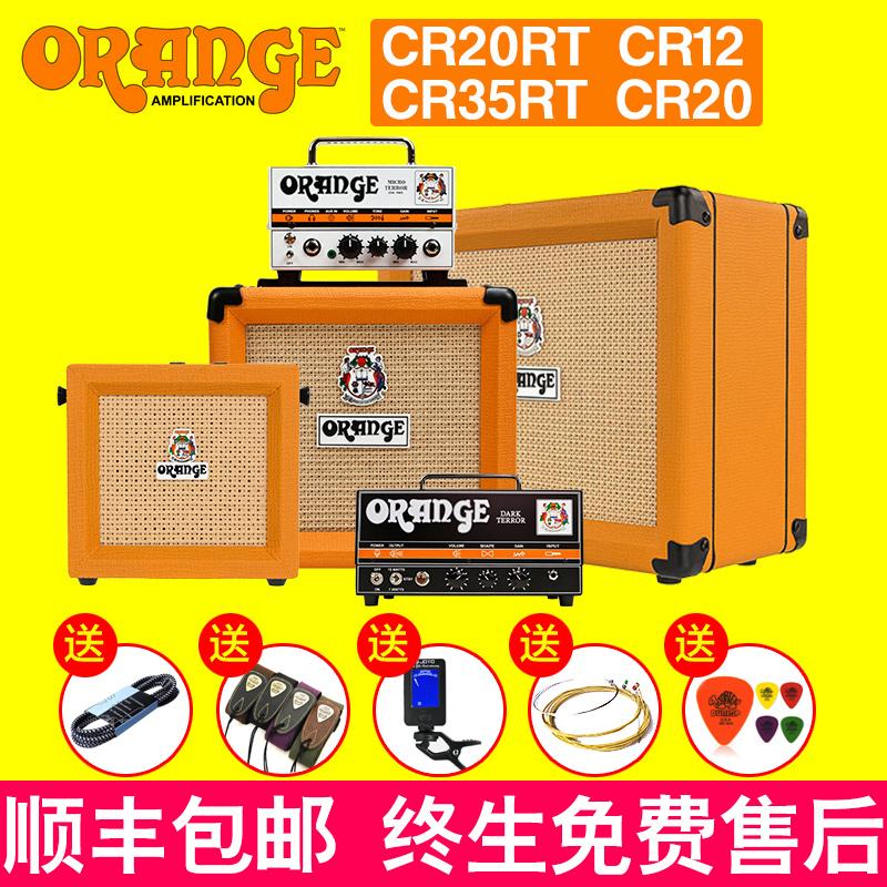 橘子音箱小小强