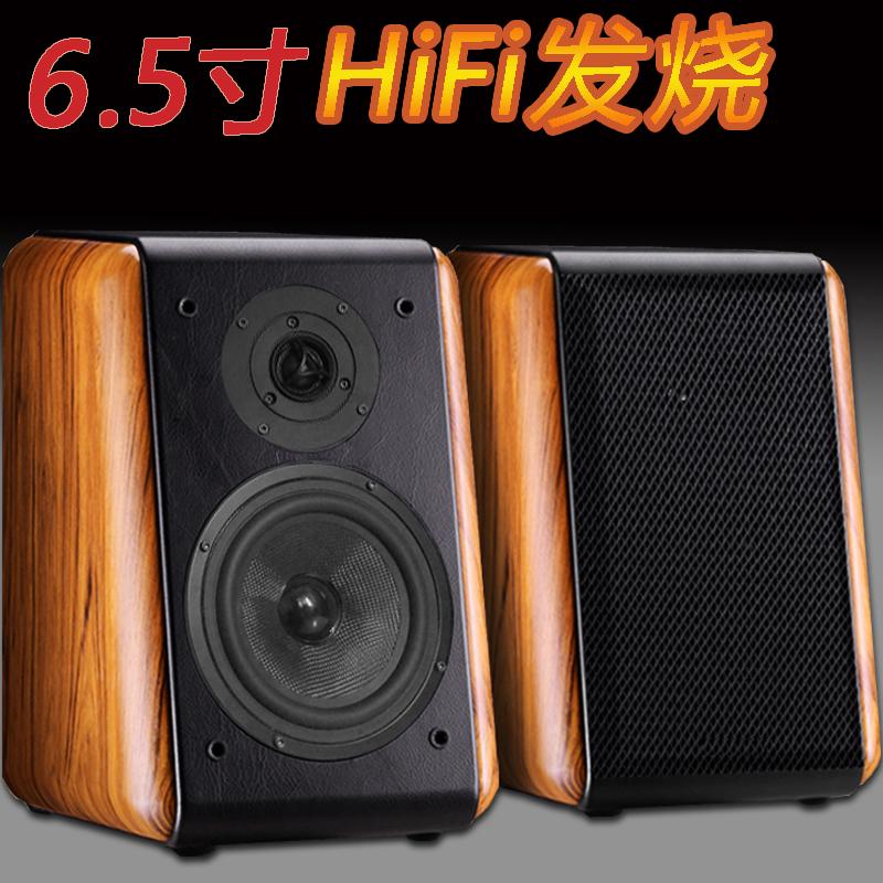 Акустические системы HIFI Артикул 555899794521