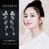 超仙耳环韩国气质长款吊坠耳饰品水晶花朵耳坠流苏锆石耳钉纯银女