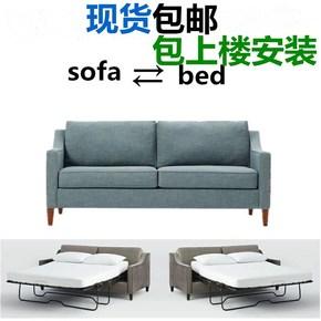 美式现代多功能沙发床北欧简约1.8米客厅双人小户型可折叠沙发床