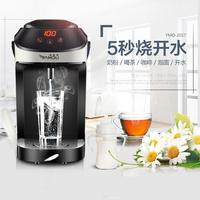 电热水器电水壶