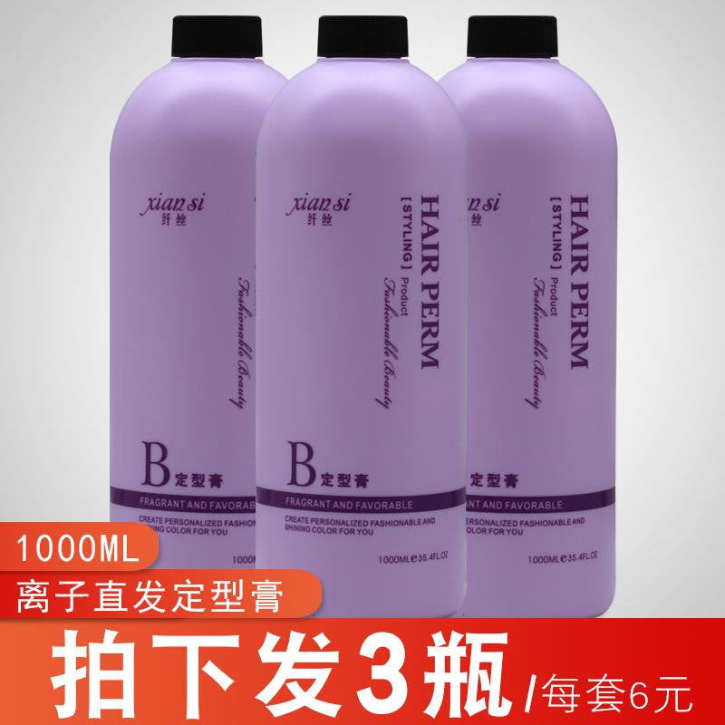 Крем для выпрямления волос Артикул 541001176933