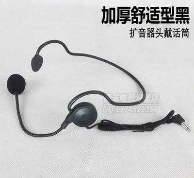 有线头戴式麦克风话筒扩音机配件旷音器耳麦螺旋口头戴式有线耳机品牌排行