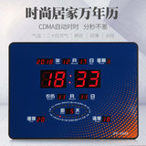 10 thousand year calendar electronic clock new living room digital wall clock modern home office network on the calendar clock