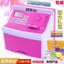 超大号韩国存钱罐创意充电女孩储蓄罐家用儿童大人防摔atm存男孩