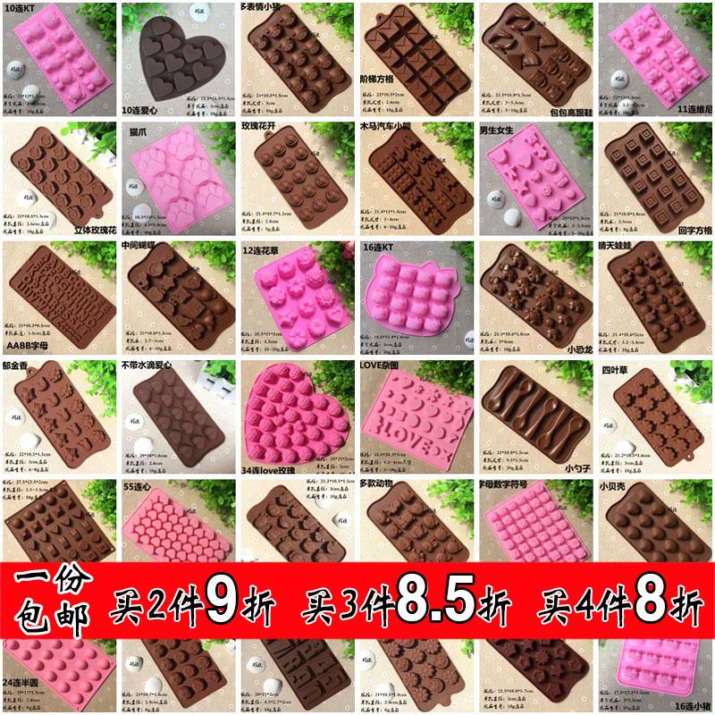 Букеты из игрушек / Букеты цветов Артикул 547884900720