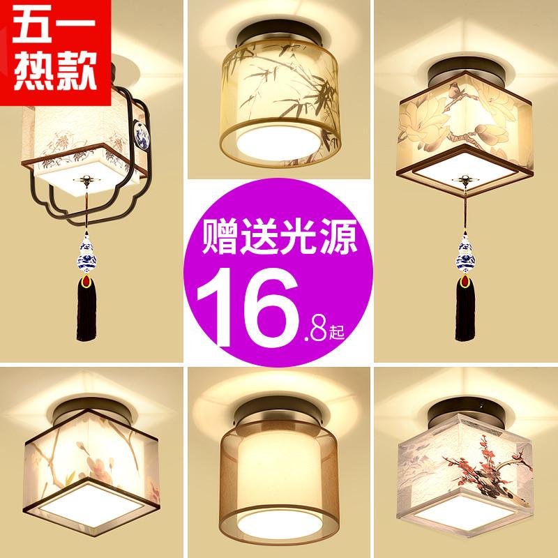 新中式吸顶灯灯具