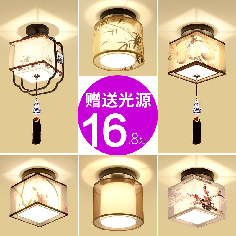 中式灯具新中式