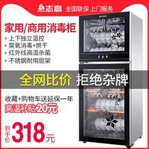 60cm消毒柜家用紫外线消毒碗柜吊挂小型壁挂式单门FB1YLD36康星