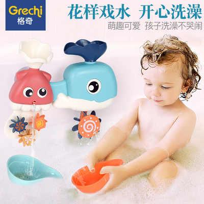 儿童洗澡bt365靠谱嘛_bt365体育投注365_bt365体育在线备用鲸鱼章鱼转转乐宝宝水上戏水女孩玩水喷水泡泡机男孩