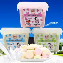 瓶装2贺寿利新西兰进口高钙干吃奶片儿童零食奶酪奶片Healtheries