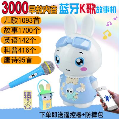 会唱歌讲故事的小兔子早教故事机儿歌播放器宝宝听歌机可充电下载