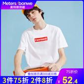 美特斯邦威T恤男2019新款夏季青少年个性纯棉字母潮牌印花短袖捌