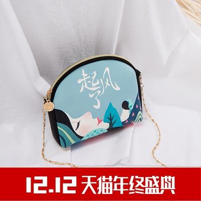手机斜跨包女2018韩版新款迷你小包时尚潮流贝壳包单肩零钱链条包