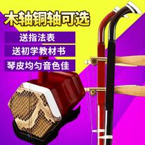 旋律老红木二胡乐器成人演奏专业初学者民族乐器名牌二胡厂家直销