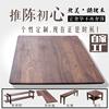 diy木板材