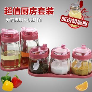 调味盒创意家用放盐调味料盒玻璃调料罐有盖带勺厨房瓶罐套装