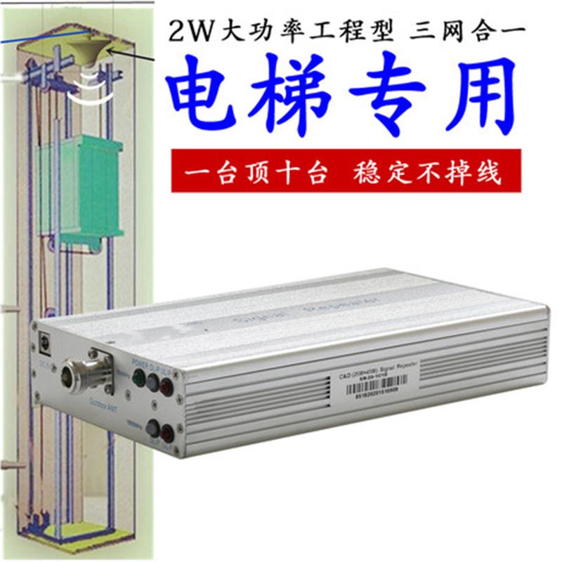 Беспроводной wifi роутер 3G/4G Артикул 591077052565