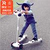 儿童滑板车蛙式