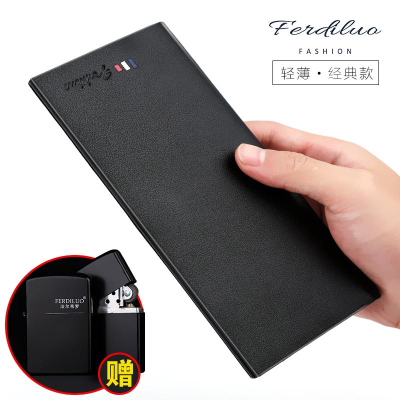 Бумажники Артикул 563848907888