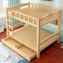 上下床双层床多功能女孩平行儿童房家居家具新中式学生欧式个性