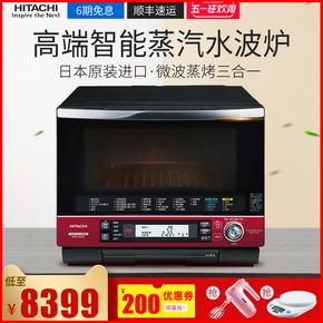原装Hitachi/日立 MRO-A6000C多功能蒸汽烤箱家用微波炉日本进口
