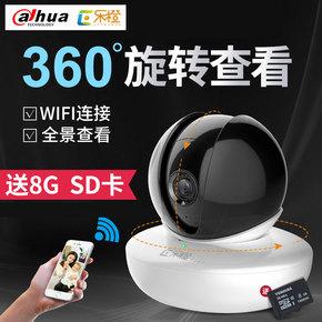 大华乐橙TP6C远程360度全景网络监控手机无线wifi高清家用摄像头