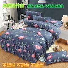 床罩式四件套床裙席梦思保护床套防滑床单1.5 1.8 2.0m 新款 韩版图片