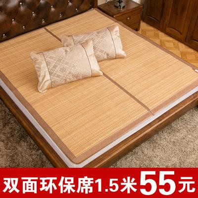 凉席竹席双面竹凉席1.8米床折叠竹席宿舍单人双人席子1.2米1.5米