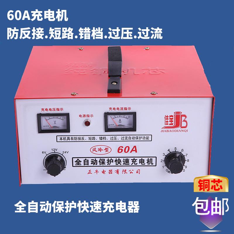 Батареи и аккумуляторы Артикул 598944432573
