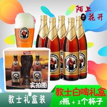 瓶装啤酒好日期500ML24德国啤酒原装进口费尔德黑啤酒