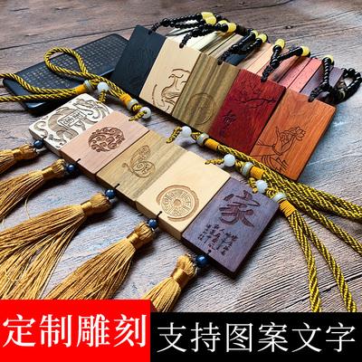 汉服腰牌定制挂件雕刻名字图案实木质令牌签到木牌木头车挂礼品