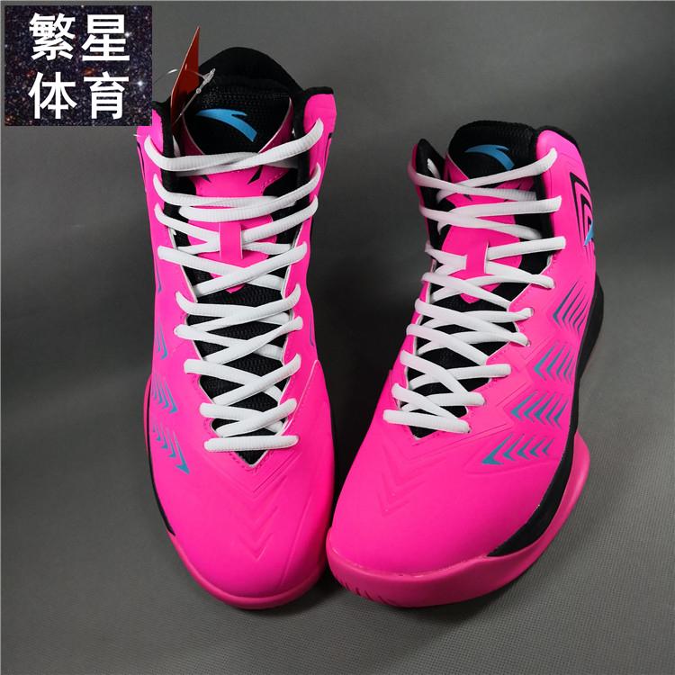 安踏男鞋篮球鞋 秋季新款高帮缓震篮球鞋水泥克星篮球战靴运动鞋