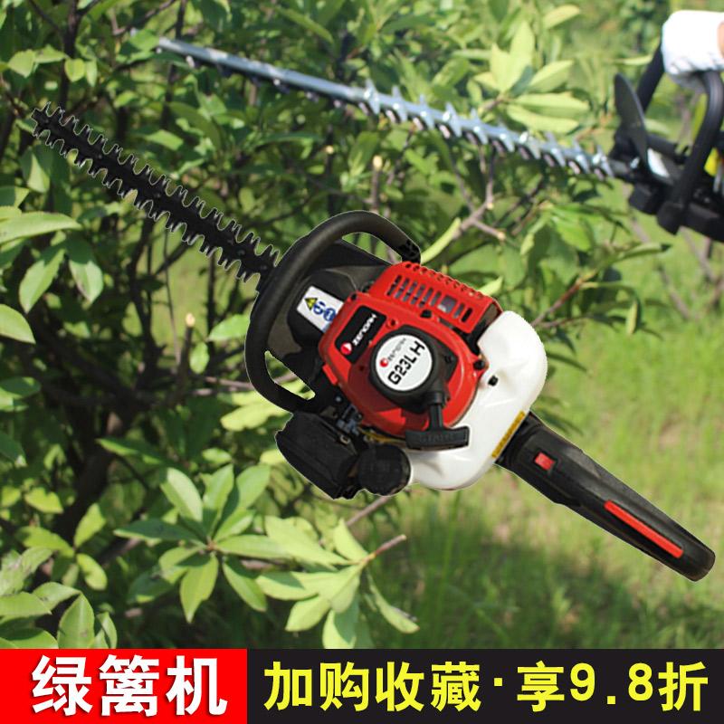 小松G23绿篱机汽油茶叶茶树修剪机粗枝剪绿篱剪修枝剪园林机械