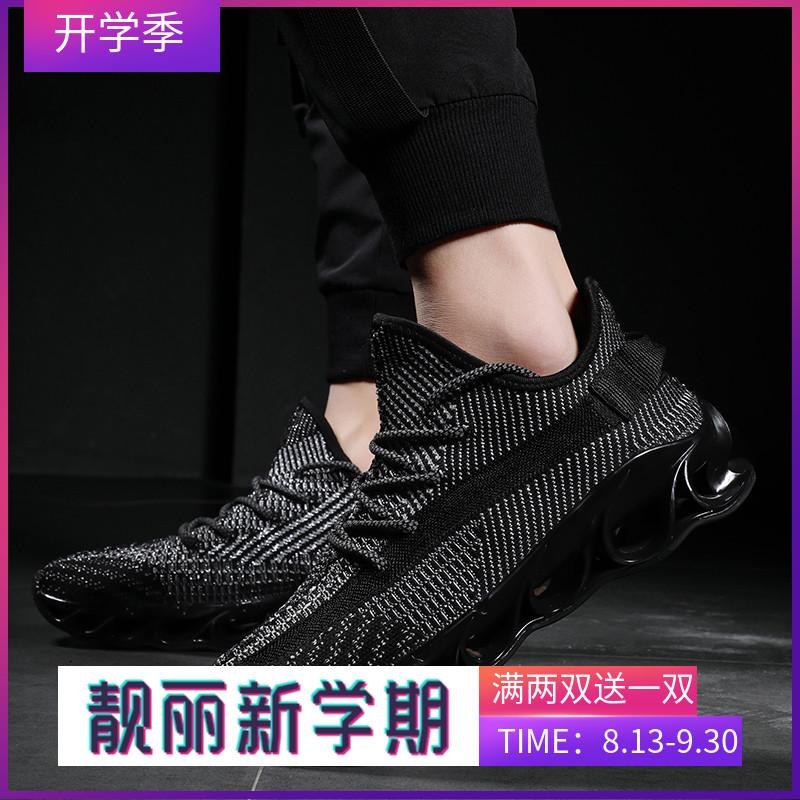 Мужская повседневная обувь Артикул 599668675663