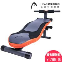 HEAD 多功能S型仰卧板仰卧起坐板男运动健身器材家用哑铃凳健腹板