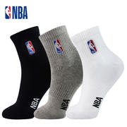 NBA basketball socks men's tube thick cotton sports socks sweat-absorbent breathable autumn and winter running training equipment
