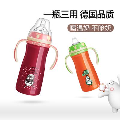 恩尼诺一瓶多用保温奶瓶正品婴儿恒温一杯三用新生儿大宝宝不锈钢