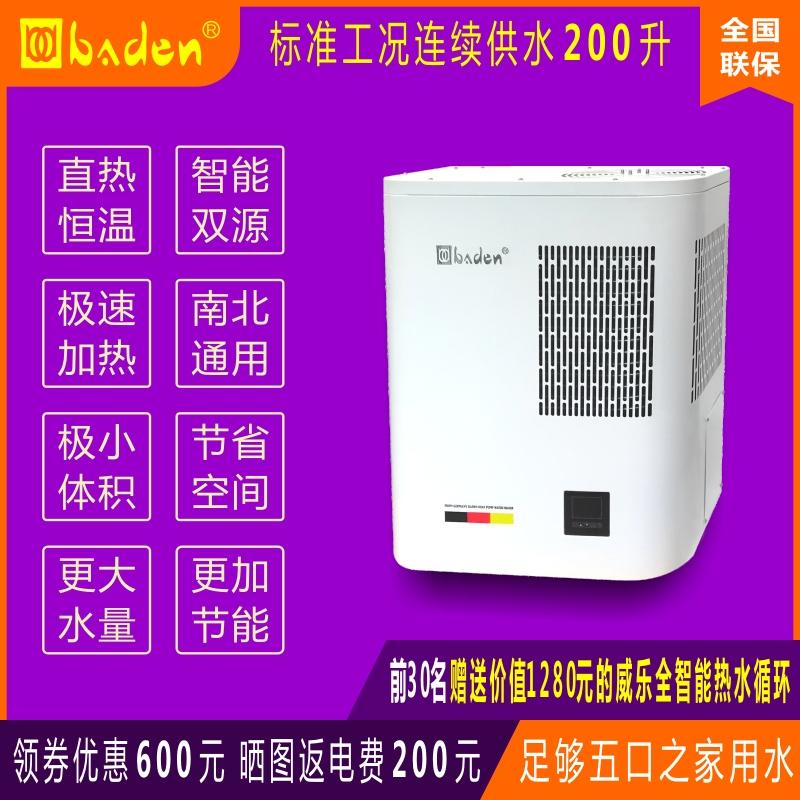 Воздушный тепловой насос типа воздух-вода Артикул 557809189698