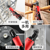 Youli extra large torque right angle electric wrench 90 degree rechargeable ratchet angle to lithium battery fast travel truss