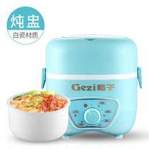 升6人电砂锅炖锅家用大容量32陶瓷电炖锅白瓷煮粥煲汤粥全自动