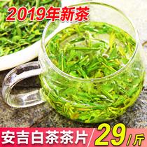 特级靖安白茶春茶明前江西特产珍稀绿茶新茶高山云雾茶礼盒装2018