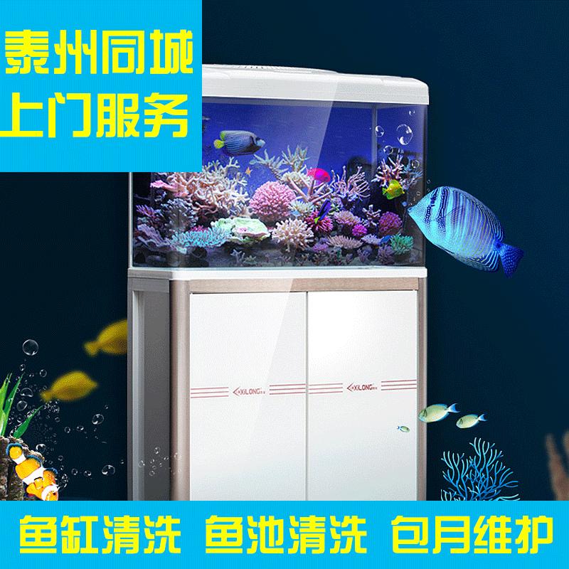 Запчасти для аквариума Артикул 596261820271