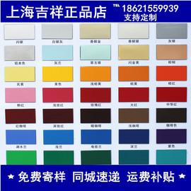 正品上海吉祥铝塑板板材3mm8丝内墙外墙门头广告招牌背景吊顶板材图片