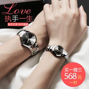 正品卡西欧钨钢时尚情侣手表一对防水商务男士手表石英表手表女