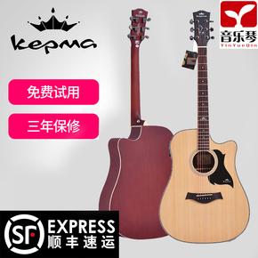 卡马吉他卡玛KEPMA民谣电箱41寸D1C初学者入门男女学生木吉他A2C
