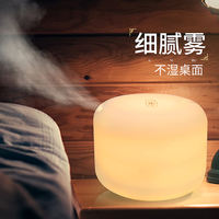 Non-printing ultrasonic aromatherapy machine bedroom essential oil aromatherapy lamp home plug-in incense mute aromatherapy humidifier spray