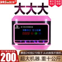 筷快净筷子消毒机不锈钢全自动商用玫瑰金筷子机餐厅筷子盒柜