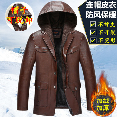 冬季中年男士连帽皮衣海宁爸爸装加绒加厚皮外套西装领带帽PU棉衣